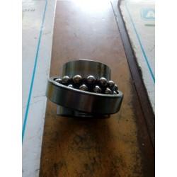 Cuscinetto SKF 11210 orientabile a sfere con anello interno largo